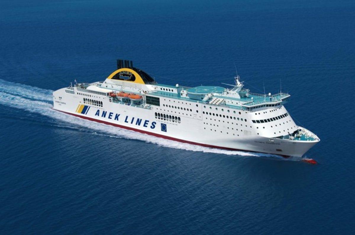 Olympic Champion der Reederei Anek Lines - Bildquelle: Anek Lines